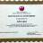 2011 Industrial Treatment Standards Award